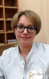 Веденская Елена Александровна, врач дерматовенеролог 1 категории, стаж 21 год